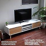 テレビ台 ローボード 150cm幅 完成品 TVボード 北欧 HMA005NAWH