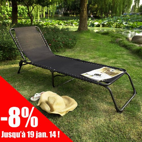 chaise longue bain de soleil transat de jardin pliante chaise de camping fauteuil relax. Black Bedroom Furniture Sets. Home Design Ideas