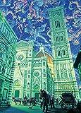 2000ピース ジグソーパズル パズルの超達人EX 笹倉鉄平 スター・アトラス/天星図 スーパースモールピース 【光るパズル】(38x53cm)