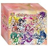 プリキュア5th ANNIVERSARY プリキュアボーカルBOX1~光の章~(DVD付)【初回生産限定商品】