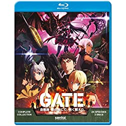 Gate: Complete Collection [Blu-ray]