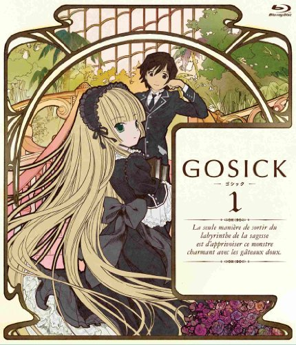 【Amazon.co.jp限定ヴィクトリカ コルクコースター付】 GOSICK-ゴシック-BD版 第1巻 [Blu-ray]