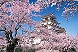 2016ピース 桜風 鶴ヶ城-福島 23-575