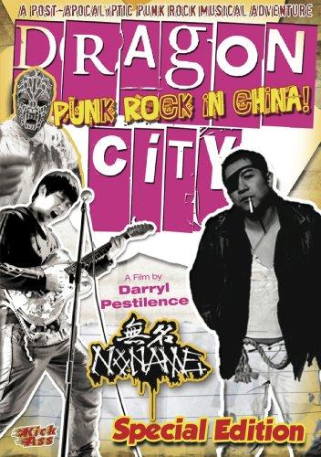 Dragon City: Punk Rock In China!