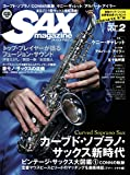 サックス・マガジン Vol.2 (CD付) (リットーミュージック・ムック)