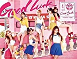 4thミニアルバム - Good Luck (韓国盤)Weekend (B Version)