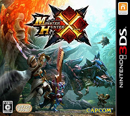 Monster Hunter Cross (included with Nintendo 3 DS original themes (species 2) download number quantity limited benefits)