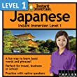 Instant Immersion Level 1 - Japanese [Download]