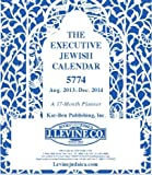 The Executive J Levine Jewish Calendar 5774 August 2013-December 2014 - A 17 Month Planner- Shipping NOW- this year in BLUE & WHITE! !