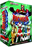 echange, troc Bioman - Partie 3 - 4 DVD - VF