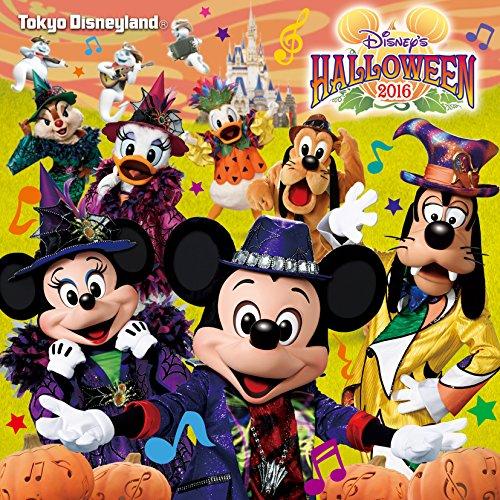 東京ディズニーランド®ディズニー・ハロウィーン2016