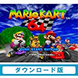マリオカート64[WiiUで遊べる NINTENDO64ソフト] [オンラインコード]