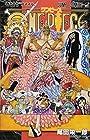 ONE PIECE -ワンピース- 第77巻 2015年04月03日発売