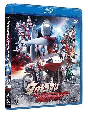 ウルトラマン VS 仮面ライダー [Blu-ray]