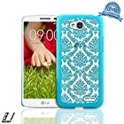 NageBee(TM) - LG Optimus L90 - Diva Lace Damask Design Ultra Slim Translucent Rubber Coating Hard Case + {LCD Screen Protector Shield(Ultra Clear) + Dust Speaker Plug + Touch Screen Stylus} (Lace Case Teal Green)