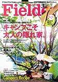 Fielder vol.10 (SAKURA・MOOK 95)