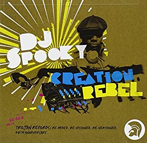 Creation Rebel:  Trojan Re-Mixed