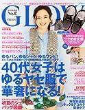 GLOW (グロー) 2013年6月号