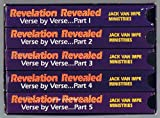 img - for Revelation Revealed-Verse by Verse-5 VHS Tapes book / textbook / text book