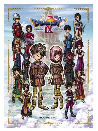 Dragon Quest IX: Les Sentinelles du Firmament Jigsaw 108 Piece Type A