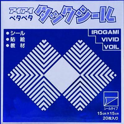 エヒメ紙工 おりがみ ホイルタックシール 15cm角 青 10冊入 AI-TSH306×10