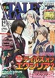 ビバ☆テイルズオブマガジン 2012年 12月号 [雑誌]