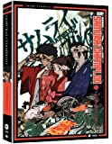 Samurai Champloo: The Complete Series (Anime Classics)
