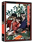 Samurai Champloo: The Complete Series...