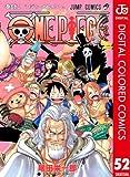 ONE PIECE カラー版 52 (ジャンプコミックスDIGITAL)