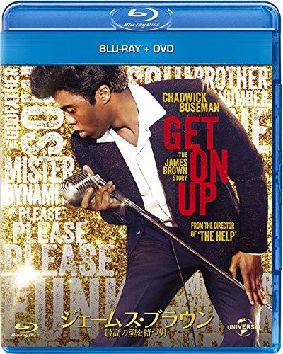 ジェームス・ブラウン~最高の魂を持つ男~ ブルーレイ+DVDセット[Blu-ray/ブルーレイ]