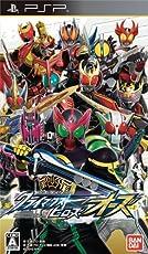 仮面ライダー クライマックスヒーローズ オーズ 特典 「仮面ライダーオーズ・ライドベンダー」カード付き
