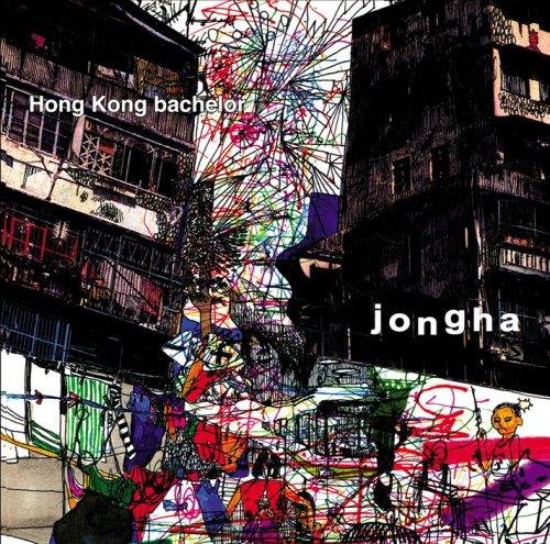 Honk Kong Bachelor
