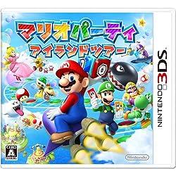 マリオパーティ アイランドツアー Nintendo 3DS