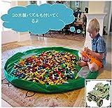 片付け上手 おもちゃ 収納 マット & 3D 木製 模型 付き 【Bluestarz13923オリジナルセット販売商品】 ((特大)直径150cm, グリーン)