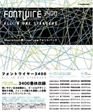 FONT WIRE 3400 for Macintosh