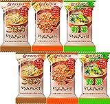 [訳あり] アマノフーズ いつものお味噌汁 6食(3種×2個)