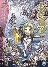 あまんちゅ! 第10巻 2016年07月09日発売