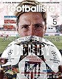 月刊フットボリスタ 2015年 05月号