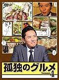 �ǓƂ̃O���� Season 4 DVD-BOX