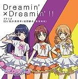 Dreamin' × Dreamin' !!
