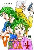 Vision NOA 4 (ヤングチャンピオンコミックス)