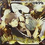 神無月郁(小野賢章)&水無月涙(蒼井翔太)「Sing Together Forever」