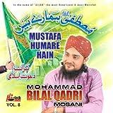 Tarana-e-Dawat-e-Islami
