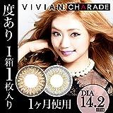 VIVIAN シャレード シリーズ カラコン 1ヶ月 度あり 度なし ( 1箱1枚入り ) 14.2mm ヴィヴィアン(±0.00,チョコブラウン)