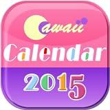 Cawaii Calendrier FR2015...