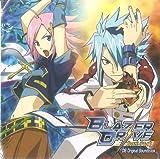 ブレイザードライブ DS オリジナルサウンドトラック
