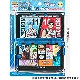 黒子のバスケ NINTENDO 3DS LL専用 カスタムハードカバー Black Ver.
