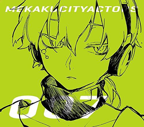 メカクシティアクターズ 7「コノハの世界事情」(完全生産限定版) [DVD]