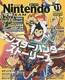 Nintendo DREAM(ニンテンドードリーム) 2016年 11 月号 [雑誌]