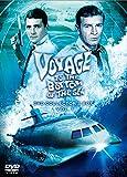 原潜シービュー号~海底科学作戦 DVD COLLECTOR'S BOX Vol.1
